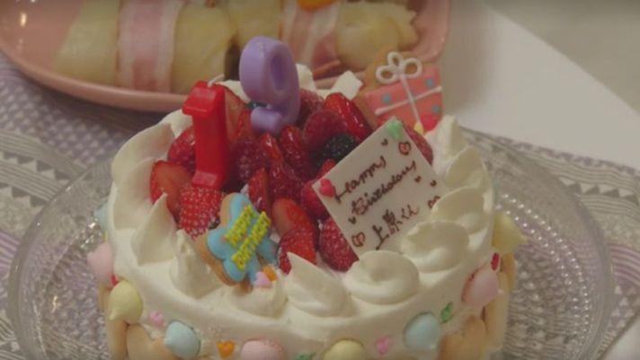 Uehara Birthday Cake Good Morning Call Japan Food