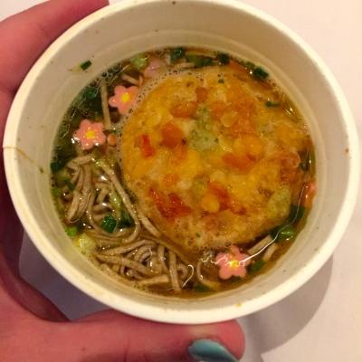 Japan Cup Noodles