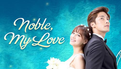 noble my love