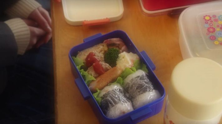 Bento Lunch Japan Food Good Morning Call