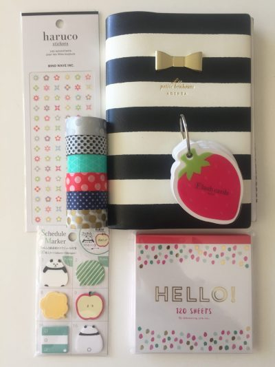 Cute Japanese Stationery