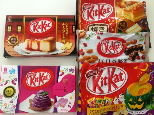 Japanese KitKats